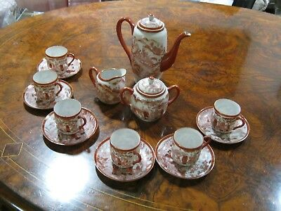 Antique Vintage  Japanese Tea Set (or maybe Coffee Set). Very delicate.
