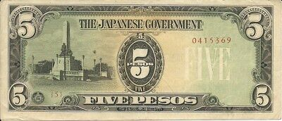 PHILLIPPINES:5 PESOS, (1943) P-110, ND, Japanese Occupation Note, WWII