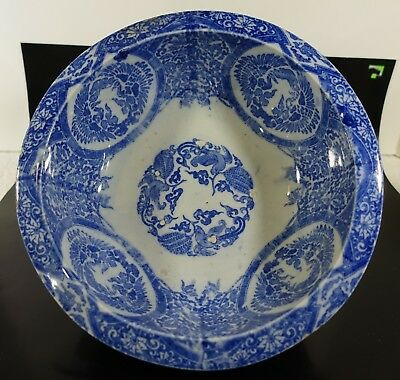 "#sh18 JAPANESE ANTIQUE BLUE AND WHITE INBAN TRANSFER BOWL, 10 3/4 X 3 5/8"" HEAVY"