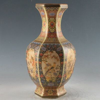 Chinese Enamel Porcelain Hand Painted Vase Made During The Qianlong Period FLC17