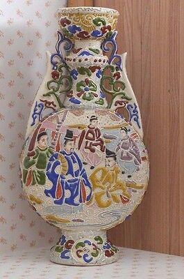 Vintage/antique Chinese Raised Painted Moon Flask Signed