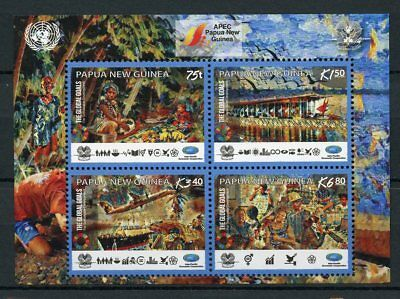 Papua New Guinea PNG 2017 MNH APEC 2018 Asia Pacific Economic Coop 4v M/S Stamps