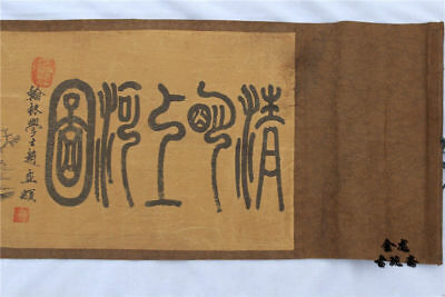 Collection of Chinese scroll painting on silk  NR