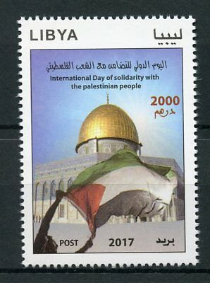 Libya 2017 MNH Intl Day of Solidarity with Palestine 1v Set Flags Stamps