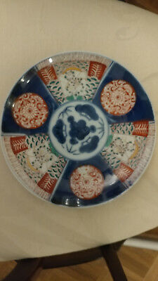 """Beautiful Vintage Japanese Golden Imari H/ Painted Plate Charger 12"""""""