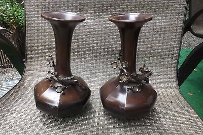 """Pair of Chinese Bronze Vase With Bird 9 1/2"""" Tall"""