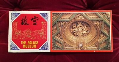 """NEW OId Stock - Vintage Postcard Booklet from China - """"The Palace Museum"""" UNUSED"""