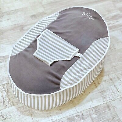 Personalised Boys Girls Grey Fleece Grey Stripe Pre Filled Baby Bean Bag