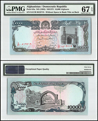 Afghanistan 10,000 - 10000 Afghanis, 1993, P-63a, Without Space, PMG 67