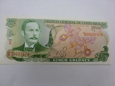 Costa Rica 5 Colones 1981 P236 Beautiful Notes (Lot of 46 Notes)