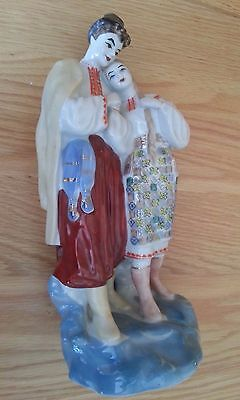 "Vintage Russian Ussr Porcelain Ceramic Cossack & Young Lady Figure Figurine 11""/"