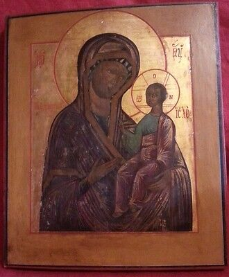 Russian Orthodox Icon Of The Iverskaya Mother Of God Gold Leaf Tempera