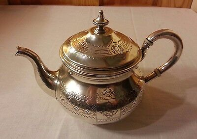 ANTIQUE IMPERIAL RUSSIAN SILVER 84 BACHELOR ENGRAVED TEA POT 1887 MOSCOW 299gr