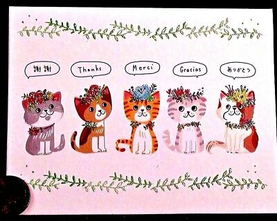 PAPYRUS Adorable Kitten Cats Flowers GLITTERED Thank You Greeting Note Card NEW