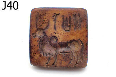 Ancient Early Indus Valley Bull Script Stone Stamp #J40