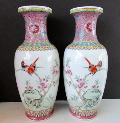 Pair FINE Quality Old Republic Chinese Rose Famille Bird Poem Vases Signed