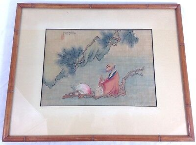 Signed 19th Century Chinese ink and color wash on silk Framed