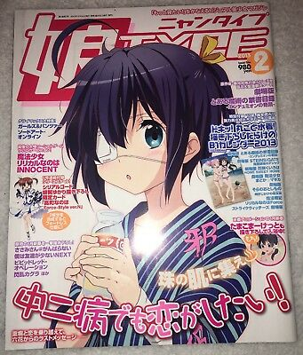 Nyan Type Magazine Issue 2, 2013 Anime Manga Posters Japanese New!