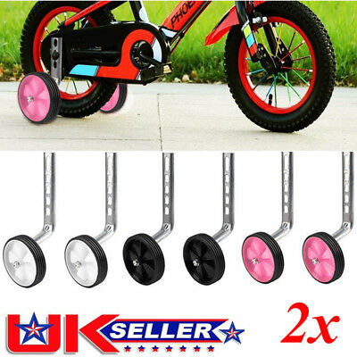 "Universal Bike Stabilisers Wheel Kids Bikes Cycle Training Wheels 12""-20"" UK Y5"