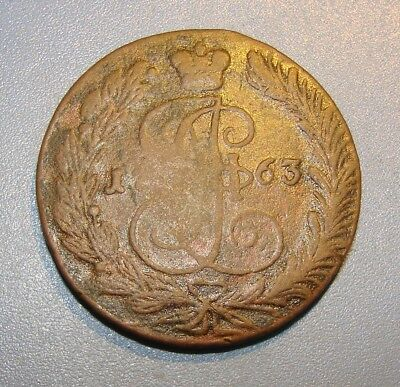 Russian Monarchy - Money Five Kopek 1763. Copper. Original.