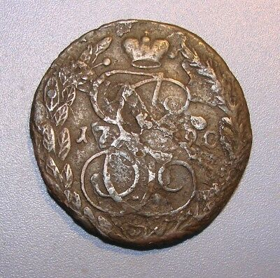 Russian Monarchy - Money Five Kopek 1790. Copper. Original.