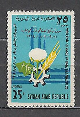 Syria - Air Yvert 254 Mnh Products agricultural
