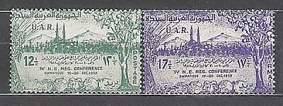 Syria - Mail Yvert 112+A.146 Mnh View of Damascus