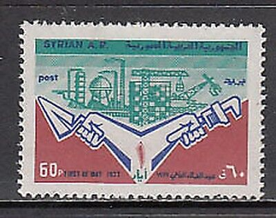 Syria - Mail Yvert 489 Mnh Feast of the work