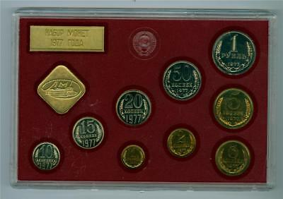 Russia Cccp 1977 9 Coins Of Ussr With Leningrad Mint's Token Proof Like Set
