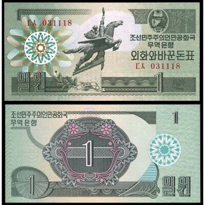 KOREA  1 Won 1988 UNC P 27