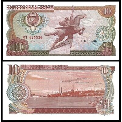 KOREA  10 Won 1978 UNC P 20 a