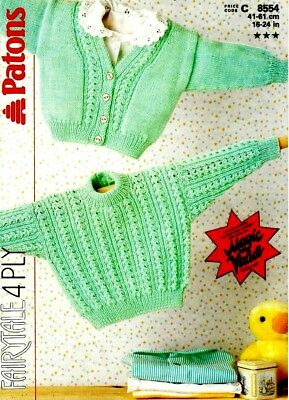 "PATONS # 8554     Baby/Child Knitting Pattern   ""COPY""    16-24""      4 Ply"