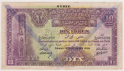 Syria Syrie Syrian Banknote 10 Livres 1939 P42d VG Clock Tower Rare LOW SERIAL