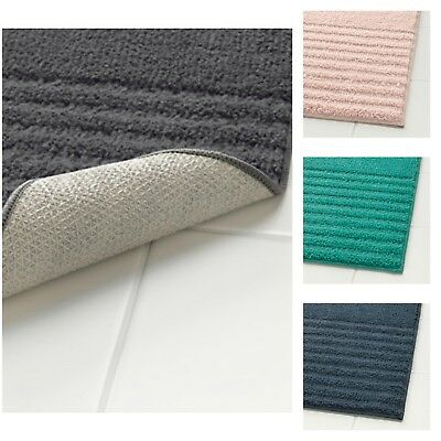 NEW IKEA Bath Mat Bathroom Rug Ultra Soft Absorbent Quick Dry Microfibre 40X60CM