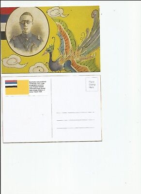 Manchukuo government in exile postcards