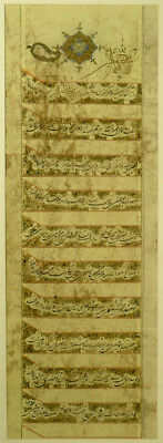 Rare Royal Decree by Ali Shah son of Fath Ali Shah Qajar Antique Persian Islamic