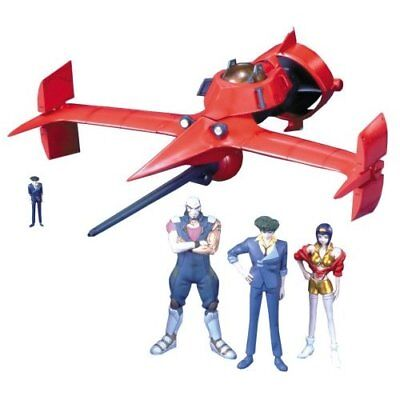 NEW Cowboy Bebop Swordfish model kit 1/72 Scale Plastic from Japan Bandai