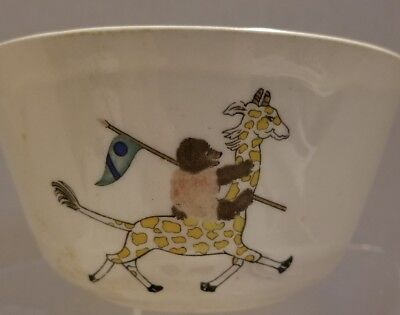 "Vintage Child's Bowl – Teddy Bear-Riding Giraffe, Hoop, Playing ball. 4.5"" Dog."