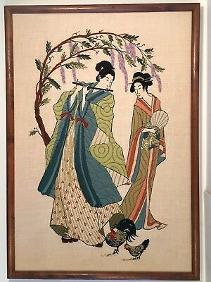 "Exquisite Vintage Pat Zitomer Finished Embroidery ""Oriental Spring"" Japan Geisha"