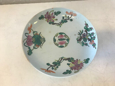 Antique Chinese Qing / Republic Signed Porcelain Plate w/ Floral Decoration
