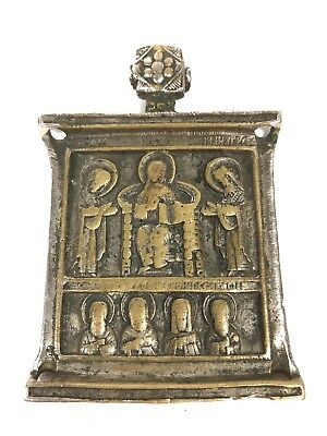 Medieval Greek Religious Eastern Christianity Metal Hand Crafted Pendant