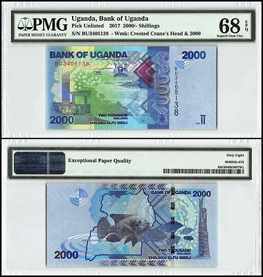 Uganda 2,000 (2000) Shillings, 2017, P-NEW, Crested Cranes Head, Fish, PMG 68