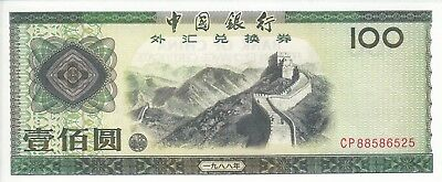 Bank of China foreign exchange certificate 100 yuan 1988 BFX1009 P-FX9 UNC