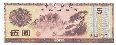 Bank of China foreign exchange certificate 5 yuan 1979 BFX1004 P-FX4 UNC