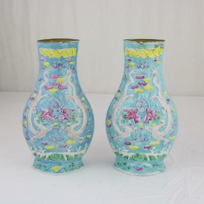 A Pair of Antique Chinese Vases Painted Dragons Marked China Estate Famille Rose
