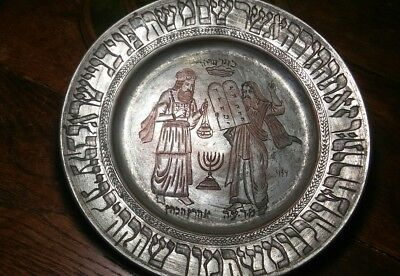 Judaica Old Jewish Copper Plate antiker Metallteller Moses   von ca.1850
