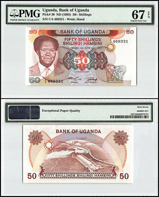 Uganda 50 Shillings, 1985, P-20, Owen Falls Dam, Nalubaale Power Station, PMG 67