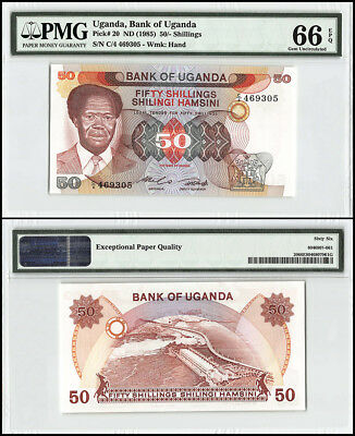 Uganda 50 Shillings, 1985, P-20, Owen Falls Dam, Nalubaale Power Station, PMG 66