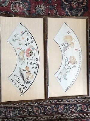 Pair of Antique Chinese Hand Painting On Paper