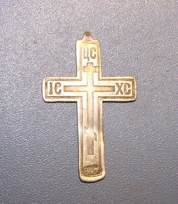 Ancient Cross SILVER 18 - 19th century.* 84 test of silver* ORIGINAL.